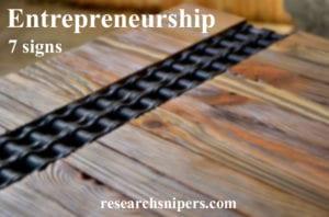 entrepreneurial gene