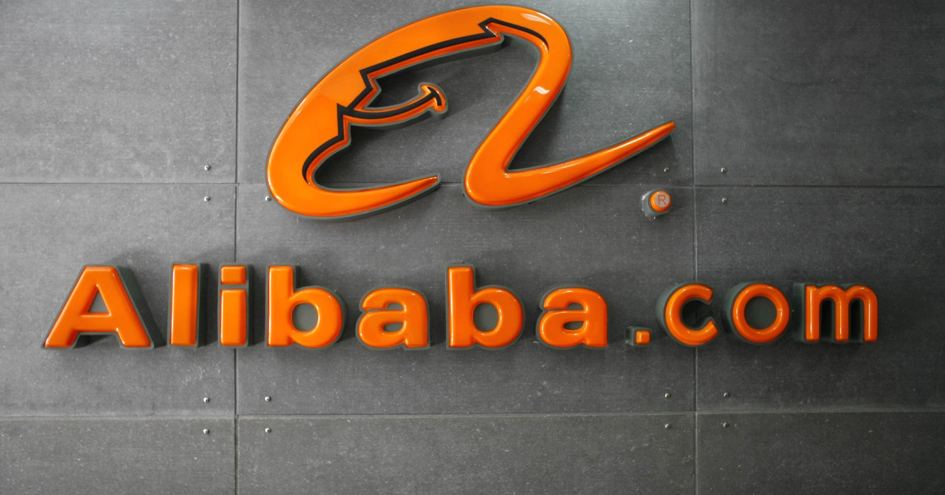 Alibaba Group Holding Limited