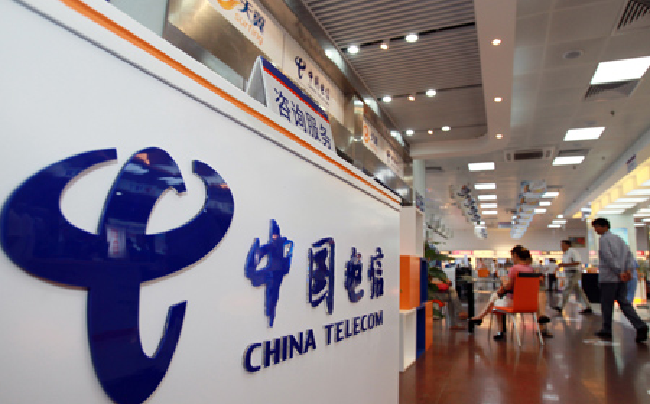 Chinese Telecom Companies Cutting Roaming Fees: Offer