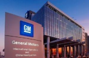 gm electric cars