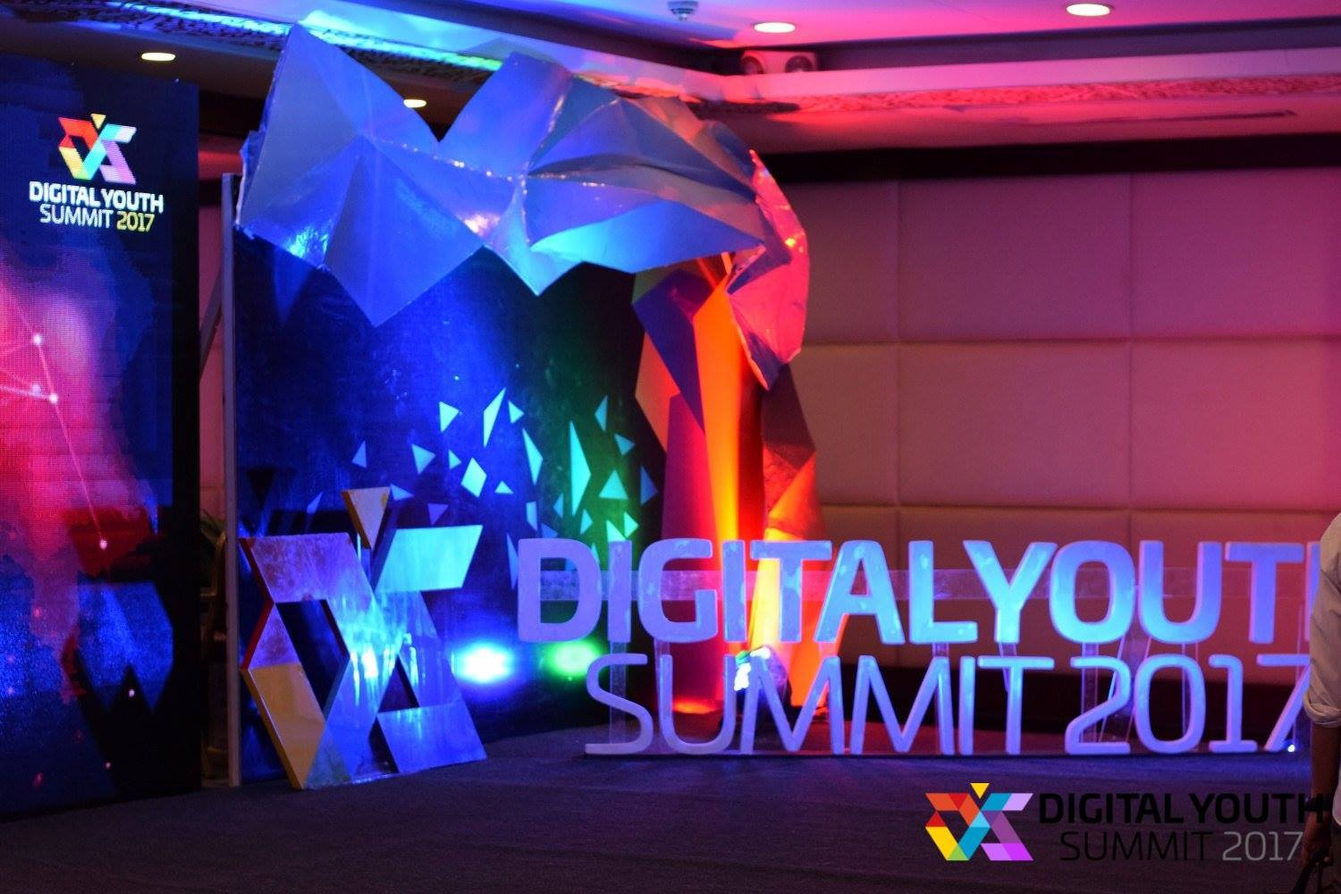 Khyber Pakhtunkhwa Information Technology Board - Digital Youth Summit 2017