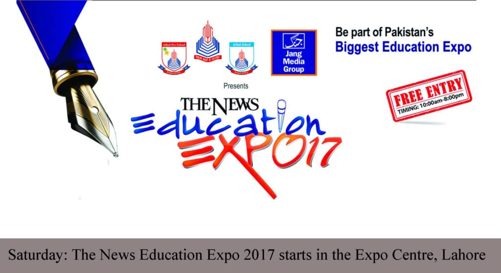 The News Education Expo 2017 Lahore: Expo Center