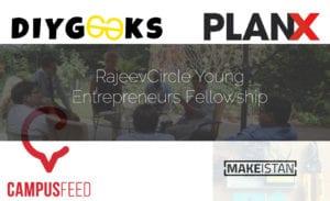 Rajeev Circle Fellowship