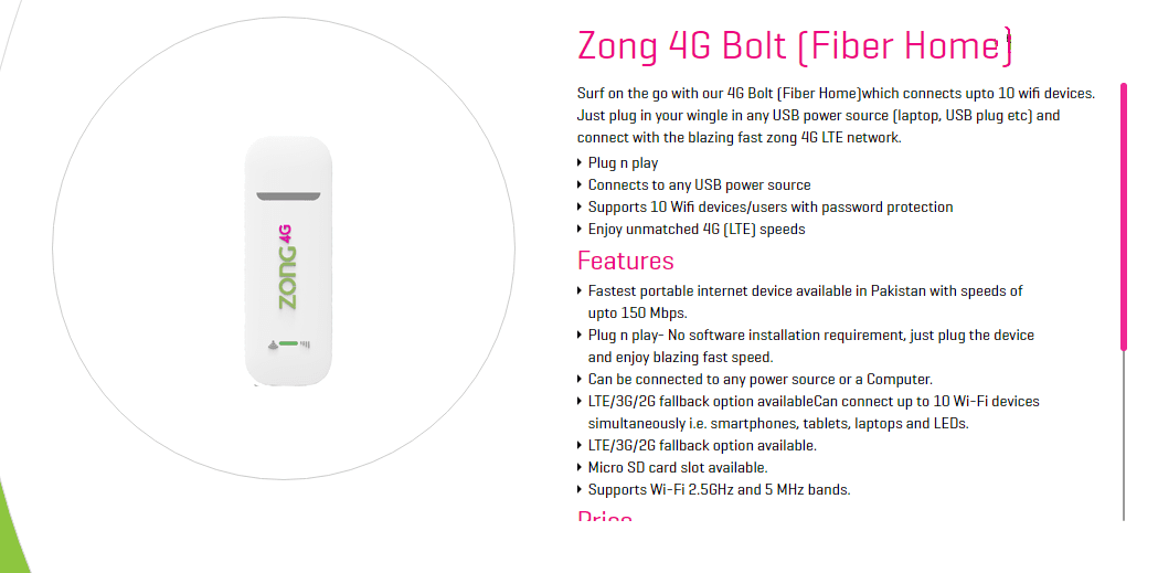 Zong 4G Bolt Huawei Or Zong 4G Bolt Fiber Home Which Is