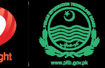 Plan9 - PITB - Umar Saif