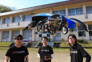 Toyota Cartivator Flying Cars - 2020 Japan Olympics
