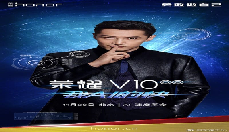 Huawei Honor V10 to launch in Beijing on November 28