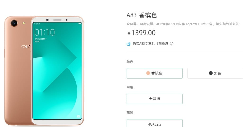 Oppo A83 With Face Unlock Capability Launched: Features, Specifications and Price