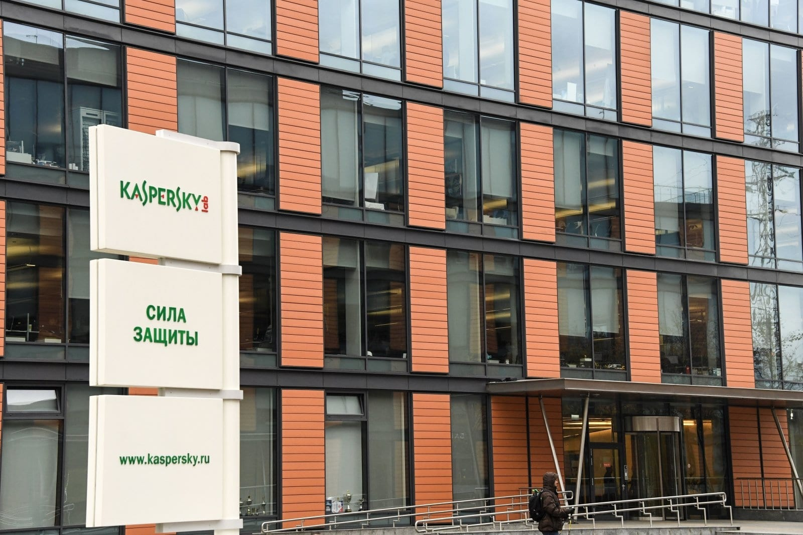 Partners: US Government Ban Will Deliver Huge Blow To Kaspersky Lab