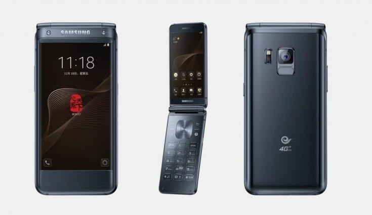 Samsung W2108 Flip Phone Launched In China