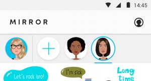 Mirror Emoji