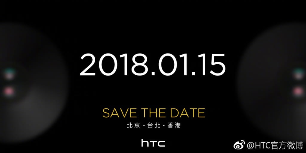 HTC U11 EYEs smartphone expected to launch January 15