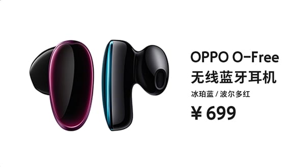 Oppo Launches O Free Wireless Bluetooth Headset For 106 Research Snipers
