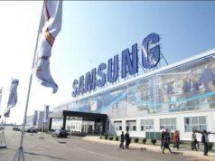 Samsung to invest