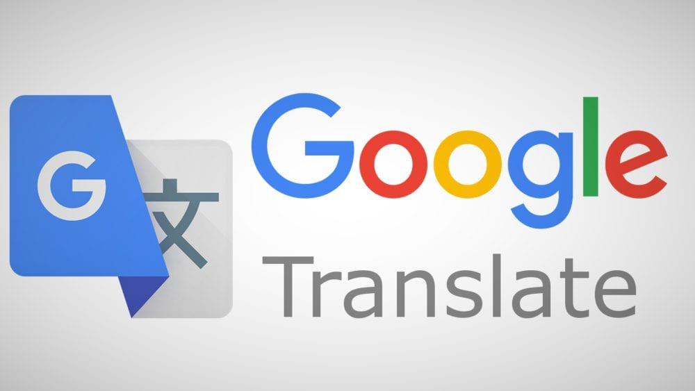 English to Urdu offline translation