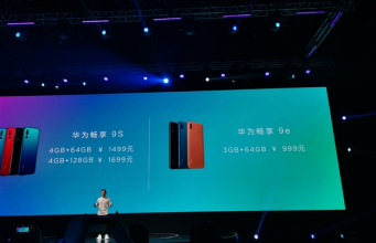 Huawei 9S announces