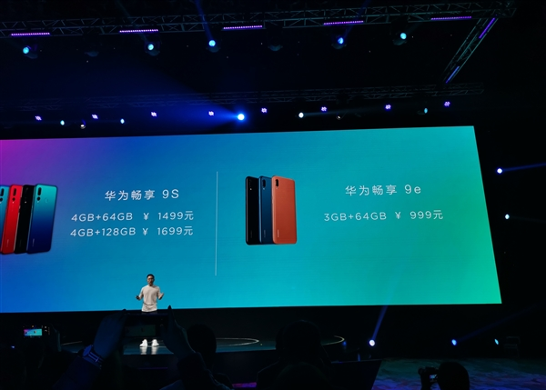 Huawei 9S announces