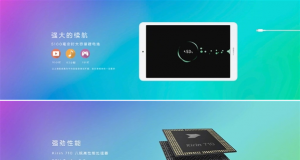 Huawei M5 Youth Edition