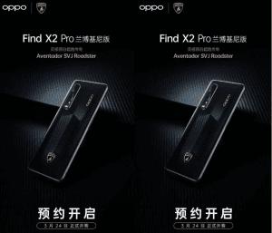 Oppo Find X2 Lamborghini