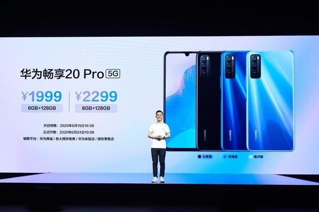 Enjoy 20 Pro