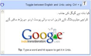 Google Transliteration
