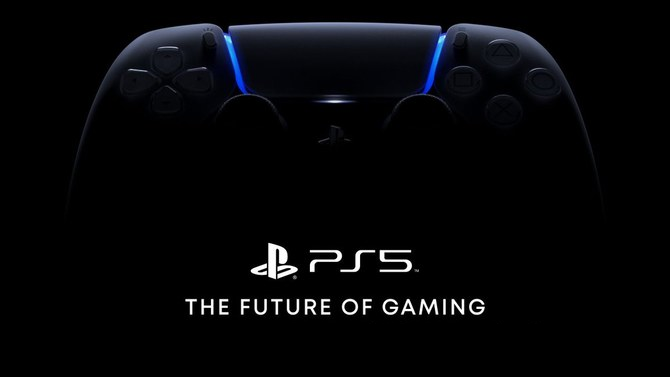 PlayStation AI Upscaling