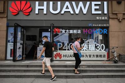 South Korea Huawei