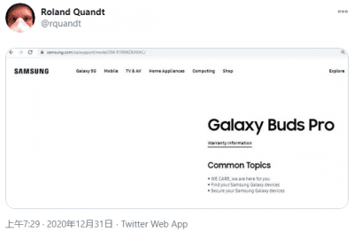 Galaxy Buds Pro support