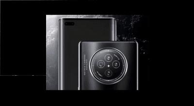 Honor V40 Camera