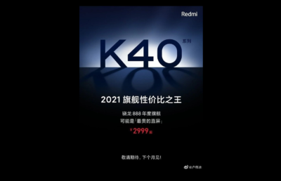 Redmi K40 Series