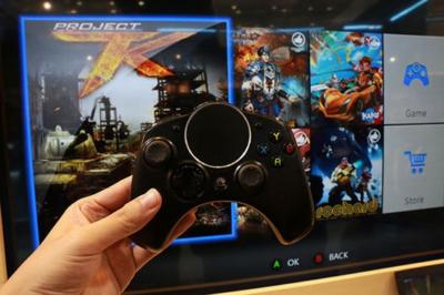Huawei Gaming Console