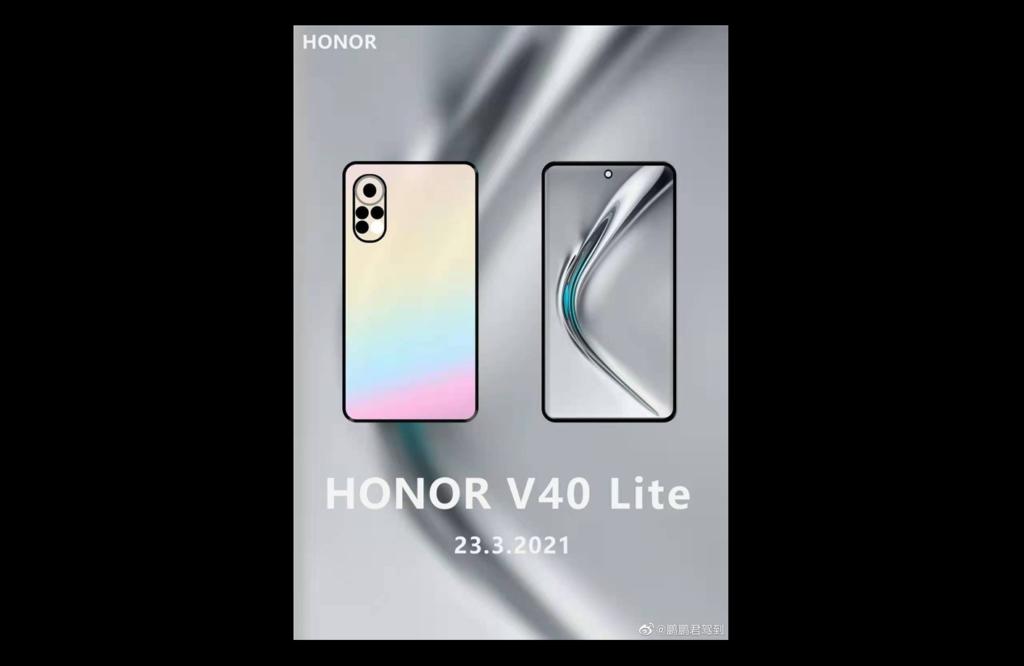 Honor V40 Lite