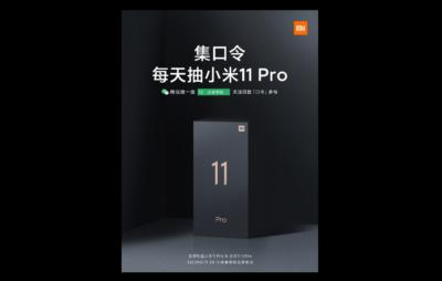 Mi 11 Pro