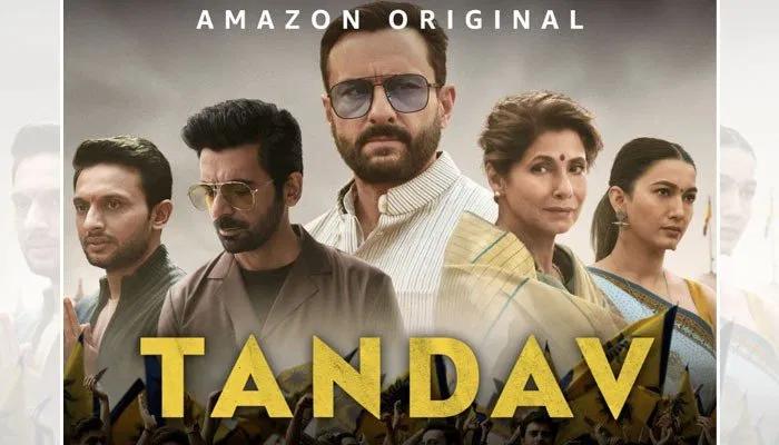 Amazon Tandav