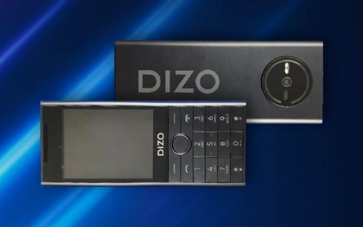 Dizo Star 300 - Dizo Star 500