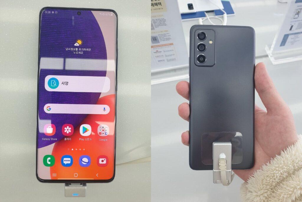 Samsung Galaxy A82 5G