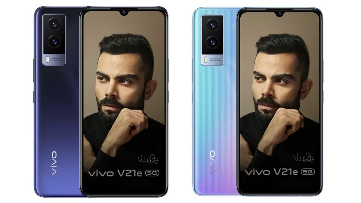 Vivo V21e 5G is now available in India