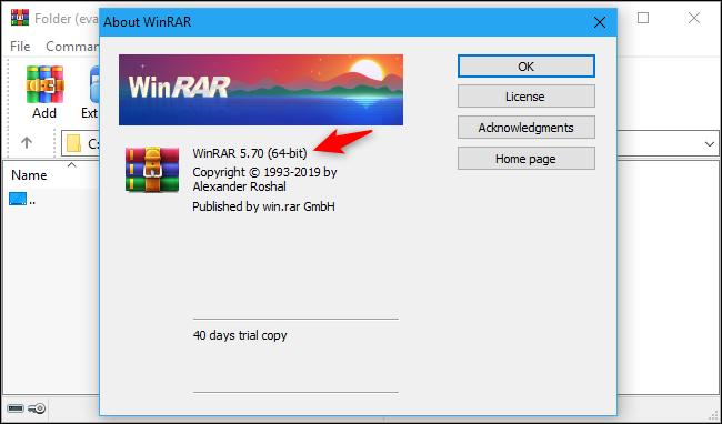 WinRAR update