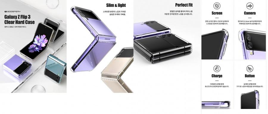 Galaxy Z Flip 3 Cases