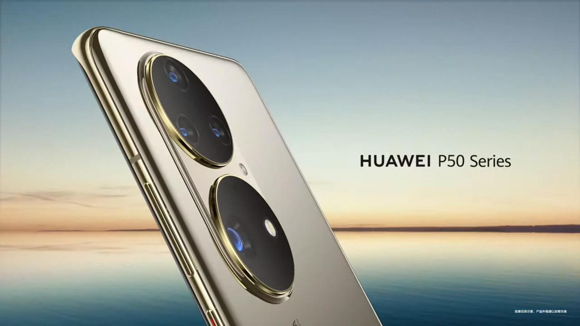 Huawei P50 Series - P50 Pro - P50