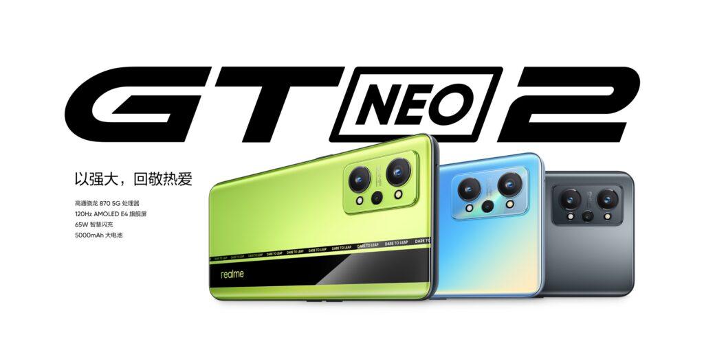 Realme GT Neo2 - Realme GT Neo 2